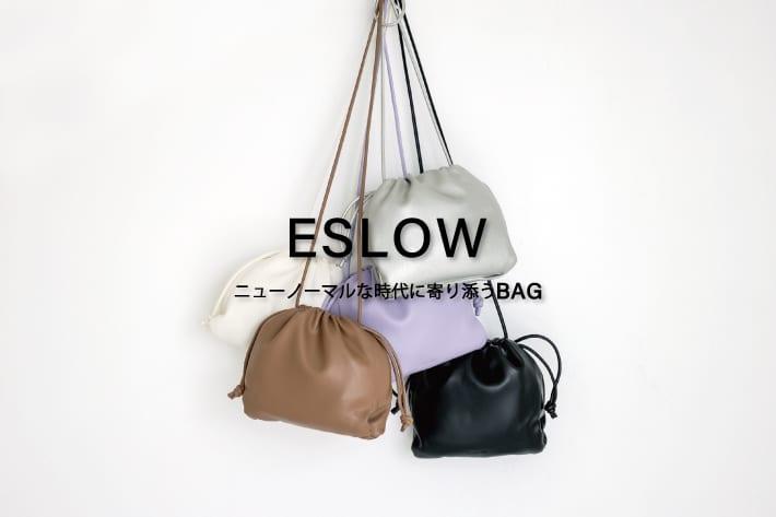 La boutique BonBon デイリーに使いたい「ESLOW(エスロー)」のバッグ