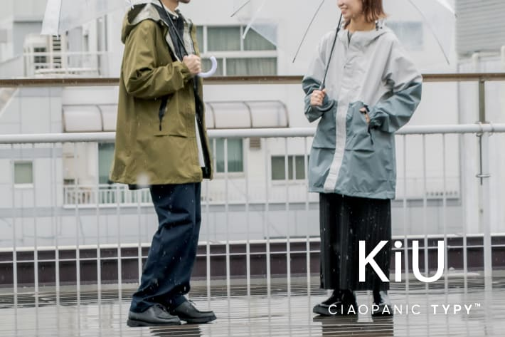 CIAOPANIC TYPY 【KiU】秋雨対策にレイングッズ揃いました!