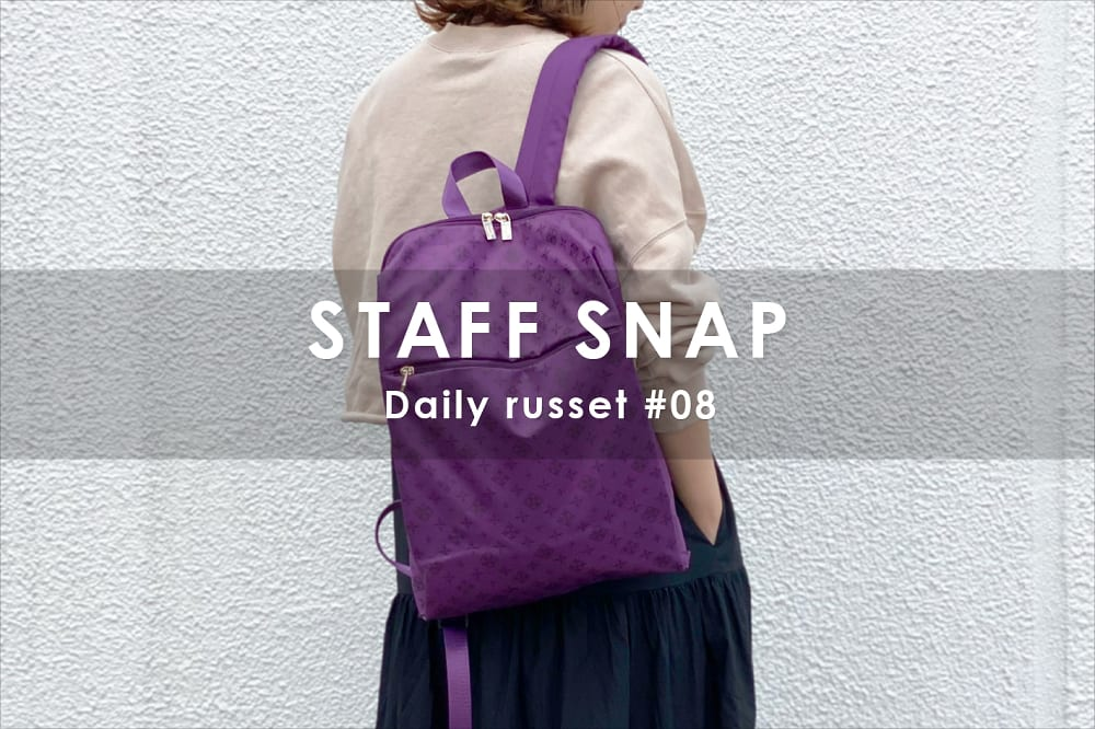 Daily russet STAFF SNAP#8