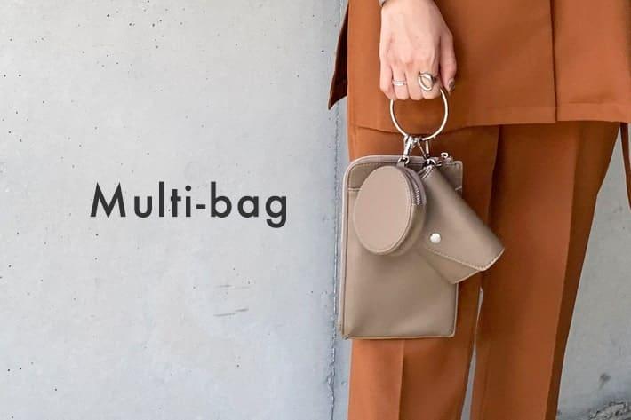 Thevon multi-minibag