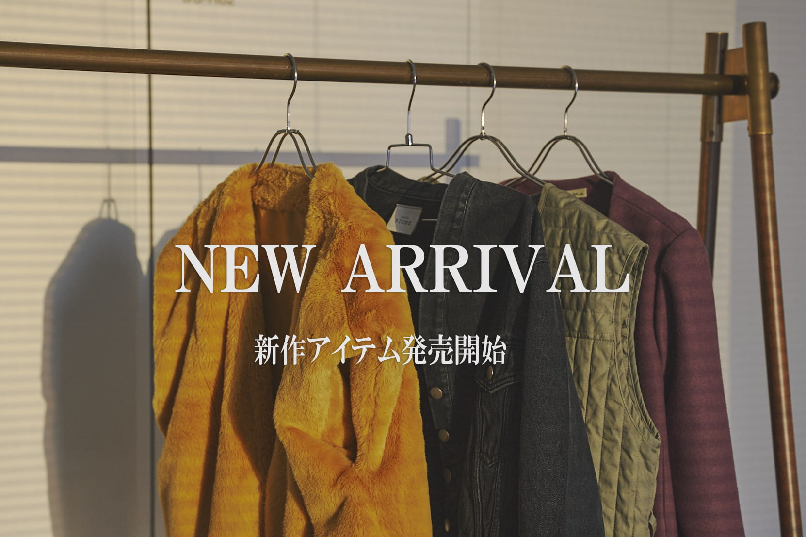 "mona Belinda ""New Arrival""新作アイテム発売開始!"
