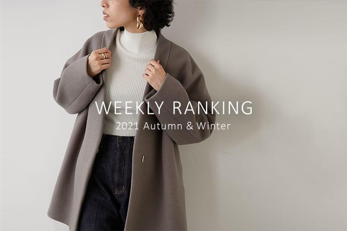 Whim Gazette 【WEEKLY RAKING】今週の先行予約ランキング!