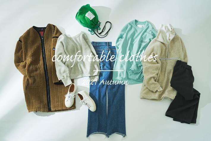 LIVETART 【comfortable clothes】日々の暮らしを快適に過ごせる服