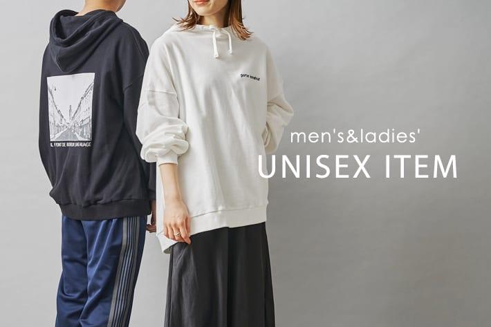 prose verse 【pick up】男女兼用ユニセックスアイテムが新登場!
