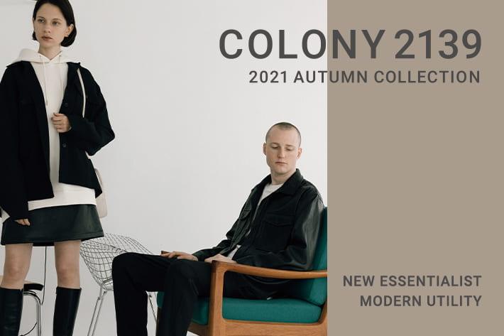 COLONY 2139 【21 AUTUMN COLLECTION】COLONY 2139 秋のビジュアルカタログ公開中!