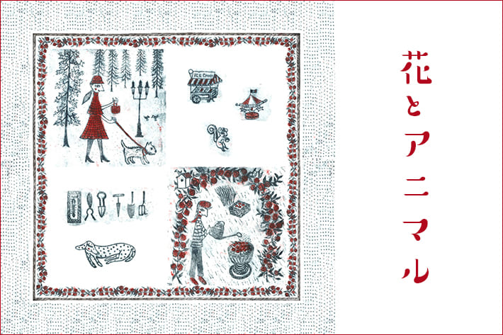 BEARDSLEY 《newcollection》花とアニマル