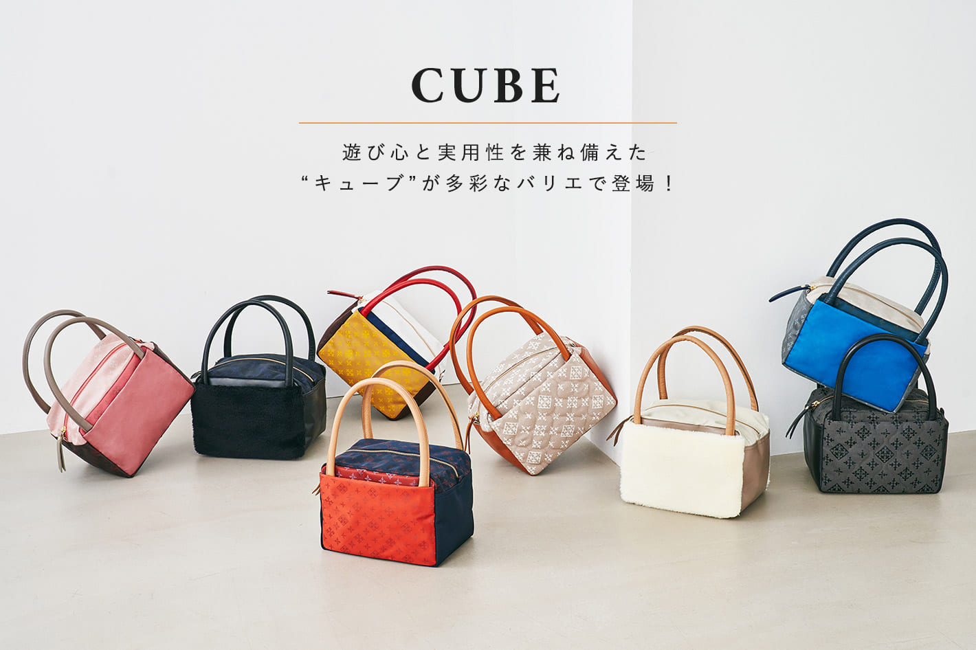 russet ◆New Arrival◆CUBE