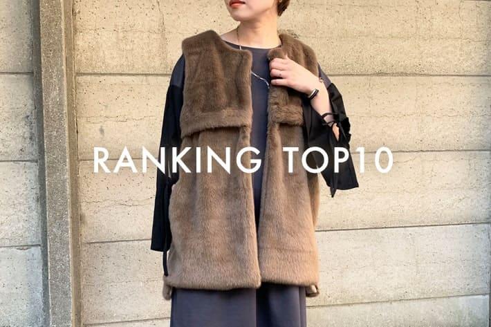 Thevon RANKING TOP10!