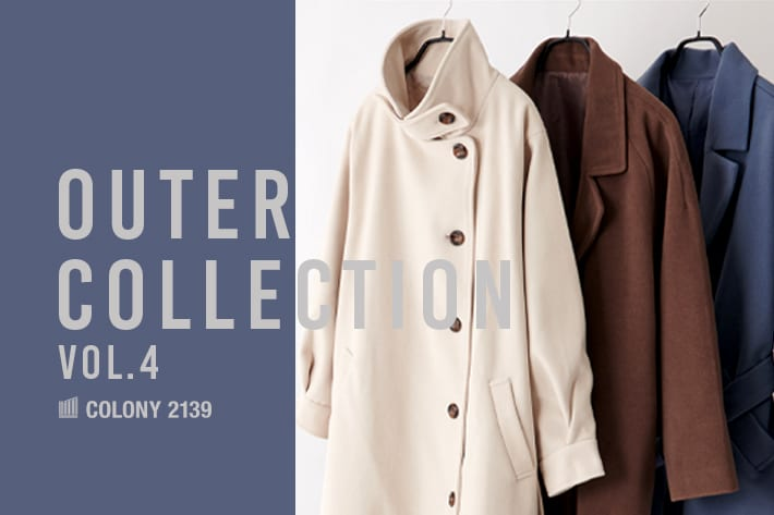 COLONY 2139 OUTER COLLECTION Vol 4