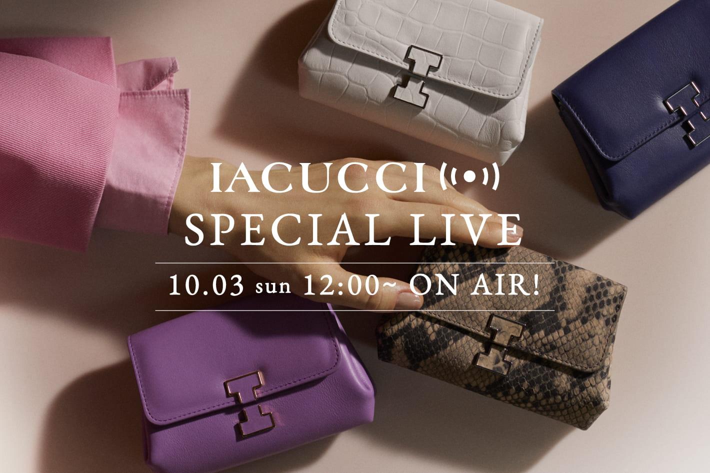 IACUCCI <本日>10月3日12:00~ PALCLOWEEKおすすめアイテムをライブでご紹介!