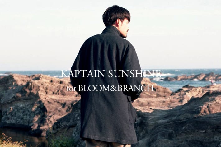 BLOOM&BRANCH KAPTAIN SUNSHINE 別注タッサーシルクツイードスタンドカラーコート発売