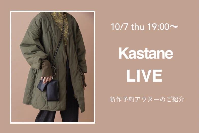 Kastane Kastane LIVE vol.5  10/7(木)19:00 START!