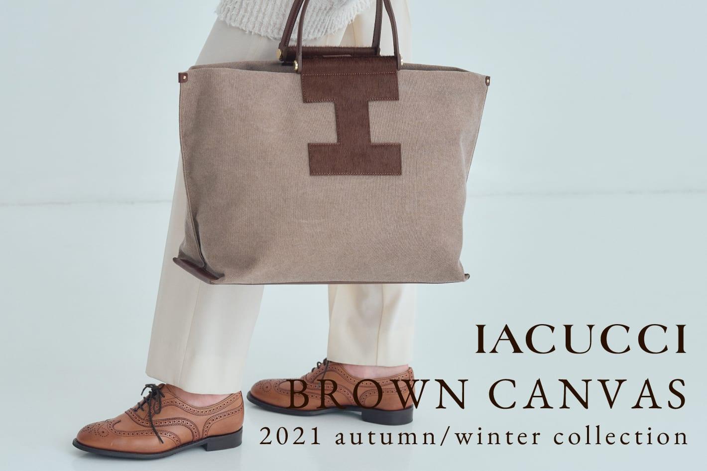 IACUCCI 冬のワードローブに加えたい、ブラウンキャンバス