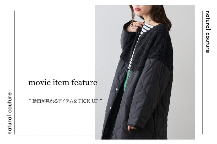 natural couture 【PICK UP】movie item feature