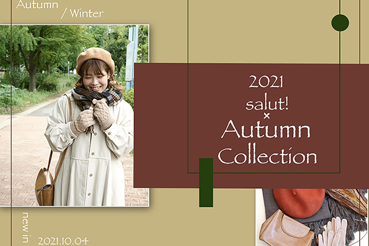 salut! salut!×Autumn Collection