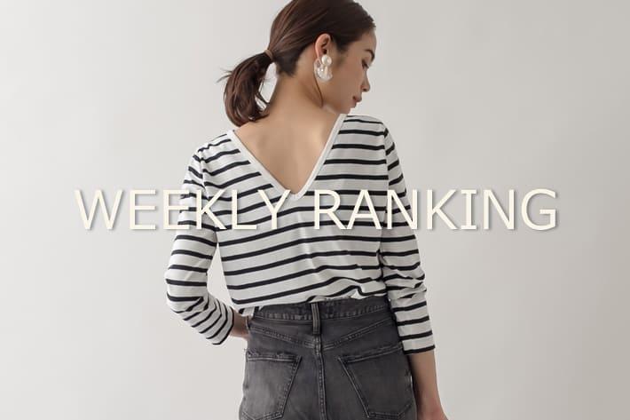 La boutique BonBon 【WEEKLY BEST 5】人気アイテムランキング