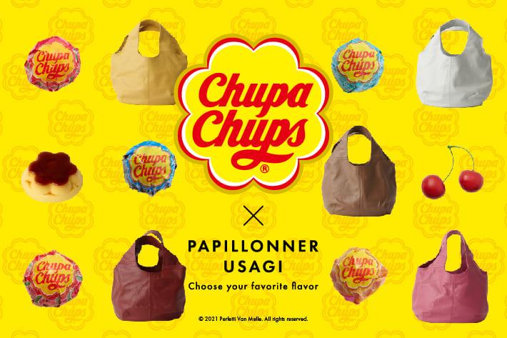 "COLLAGE GALLARDAGALANTE 《Chupa Chups ×PAPILLONNER》""楽しい""が詰まったUSAGI BAGが登場!!"