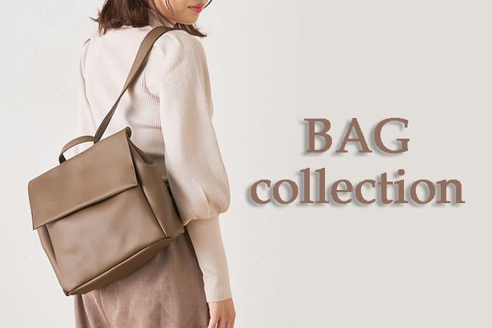 OLIVE des OLIVE OUTLET BAG collection
