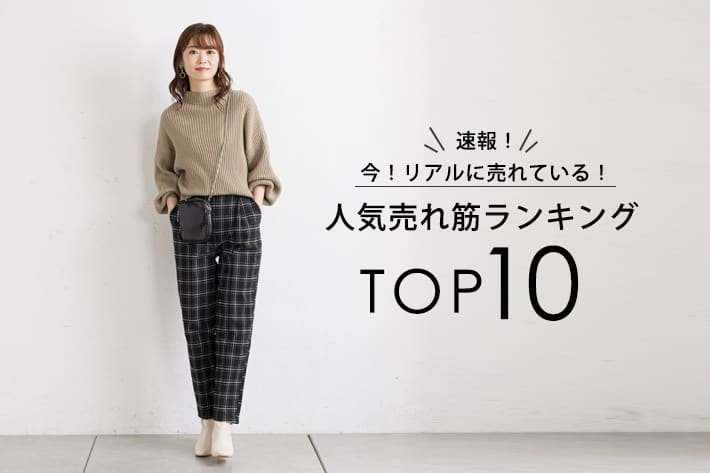 prose verse 【速報】今!リアルに売れている!人気売れ筋ランキングTOP5