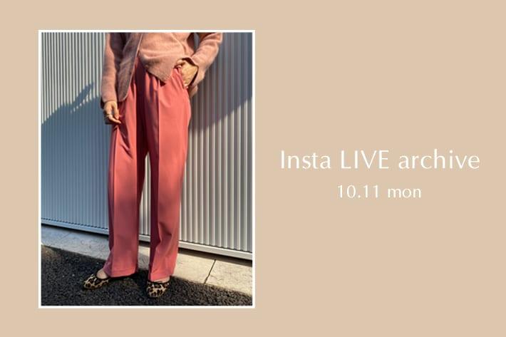 SHENERY 【Insta LIVE】10/11配信分アーカイブ公開中!
