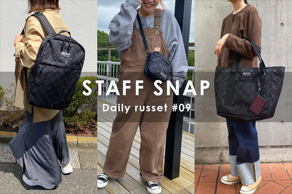 Daily russet STAFF SNAP#9