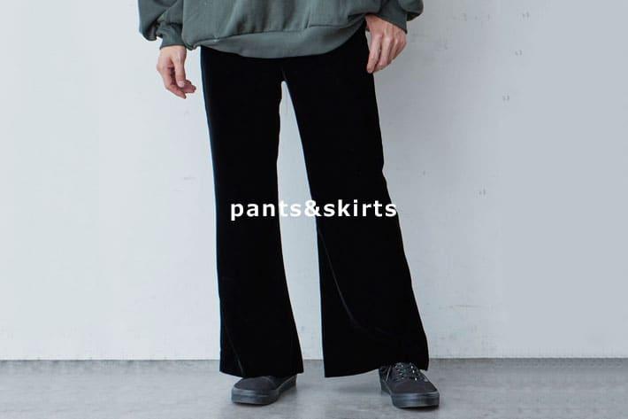 Lui's pants&skirts