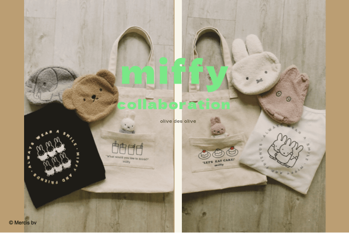 OLIVE des OLIVE 【WEB限定予約】miffy collection第4段