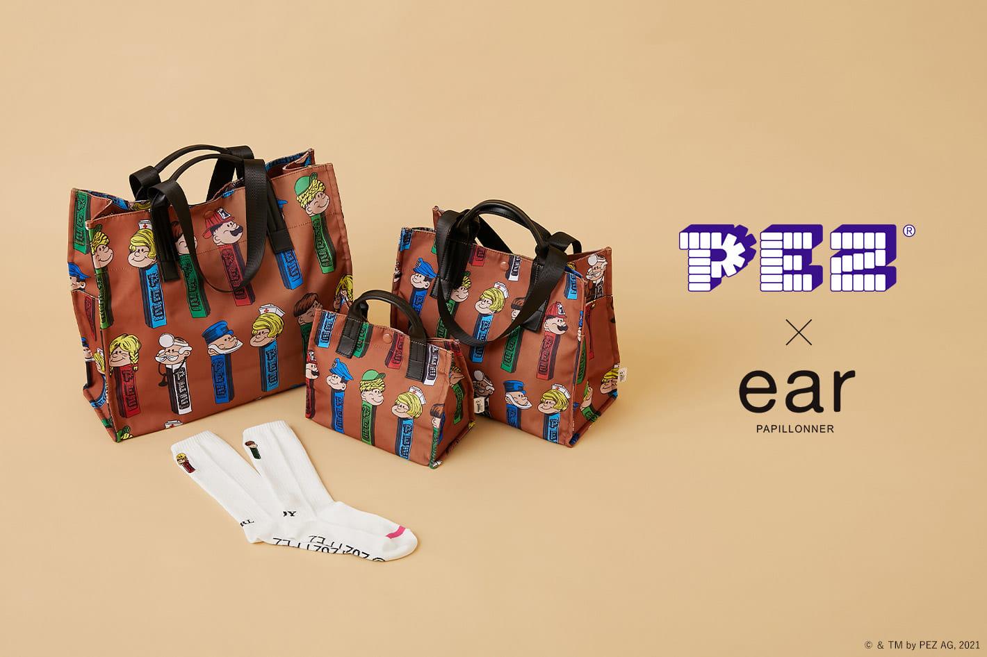 ear PAPILLONNER PEZ×ear 2nd SEASON ついに販売スタート!
