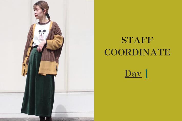 mona Belinda 【TIME SALE】対象商品とスタッフの着こなしDay1