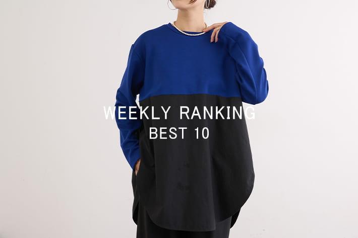 """BONbazaar 週間売れ筋ランキング""""BEST10"""""""