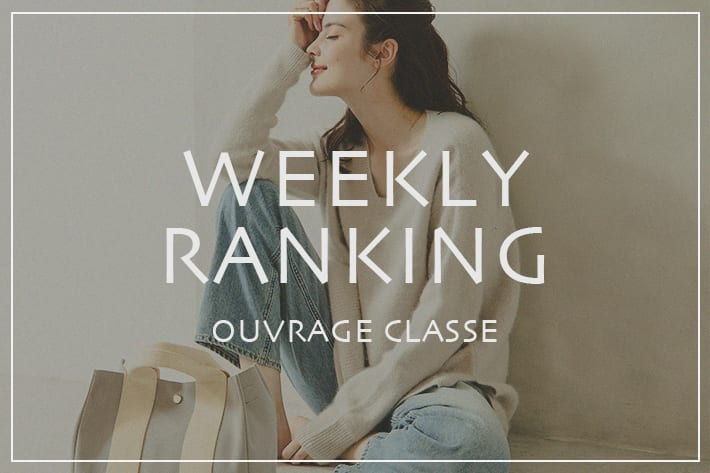 OUVRAGE CLASSE OCTOBER #03 | WEEKLY RANKING
