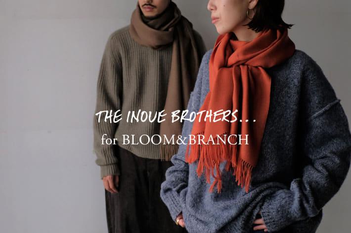 BLOOM&BRANCH THE INOUE BROTHERS 別注ノンブラッシュストール発売