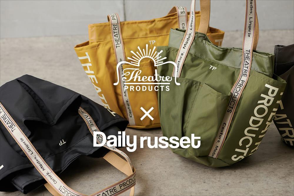 Daily russet ◆要CHECK!◆人気トートバッグにNEWサイズが登場!