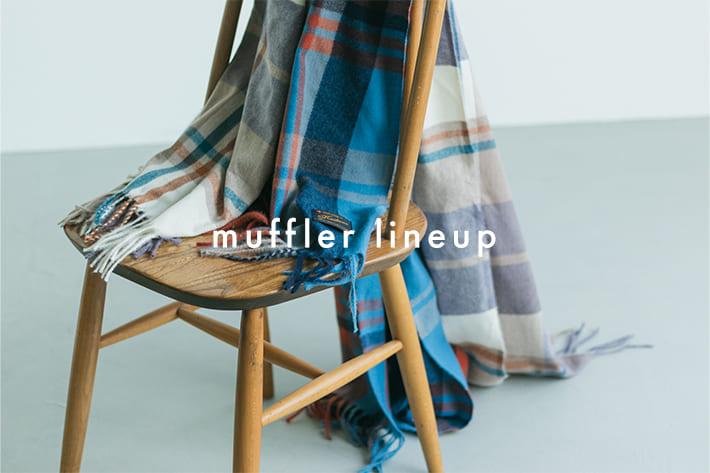Kastane stole&muffler lineup