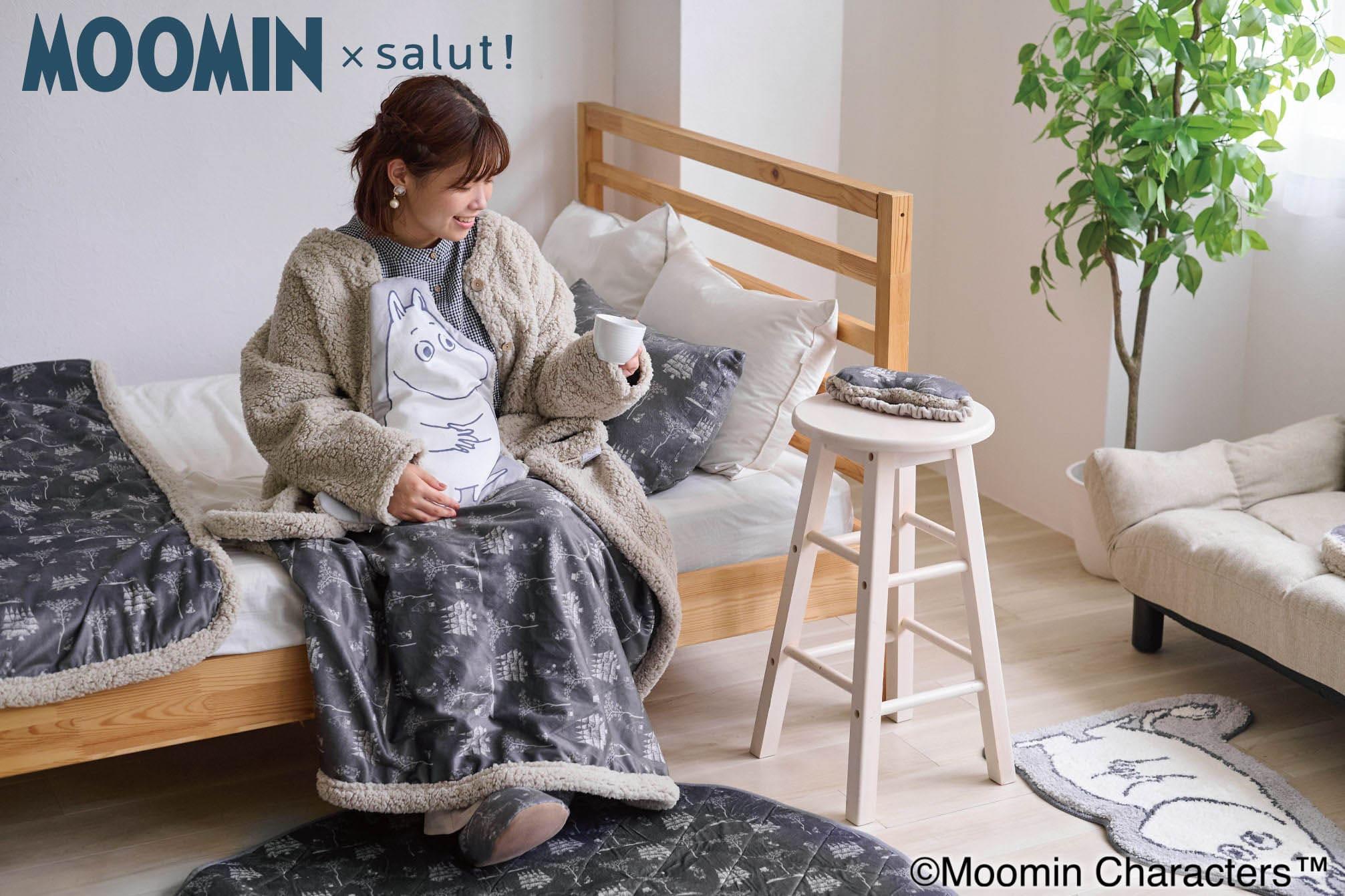 salut! 【第二弾】ムーミンアイテムのご紹介!