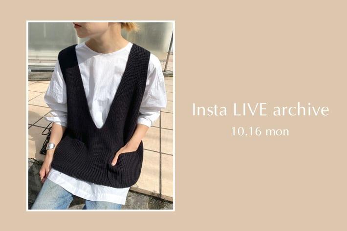 SHENERY 【Insta LIVE】10/16配信分アーカイブ公開中!