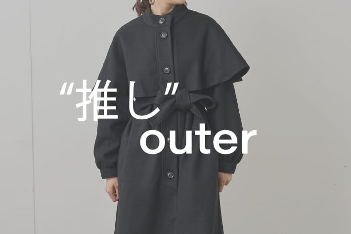 """NICE CLAUP OUTLET 【今売れているNICE CLAUP OUTLET """"推し""""アウター】"""