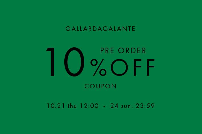 GALLARDAGALANTE 【4日間限定】予約商品10%OFFキャンペーン
