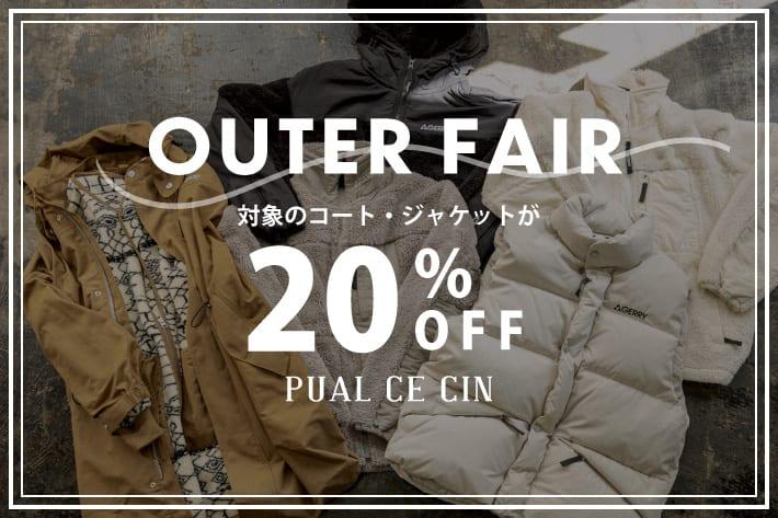 pual ce cin 【期間限定】PUAL CE CIN Outer Fair!