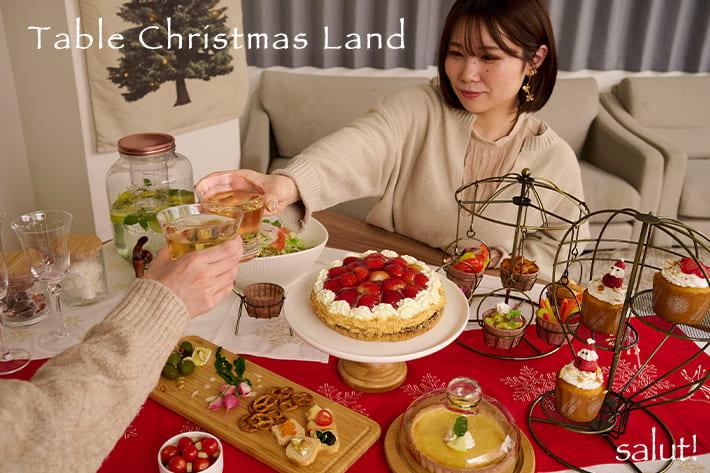 salut! Table Christmas Land