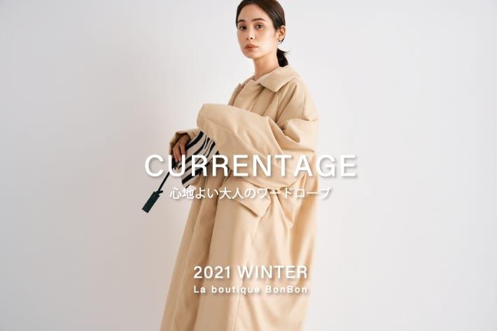 La boutique BonBon 大人の女性におすすめしたい「CURRENTAGE(カレンテージ)」の新作ダウン
