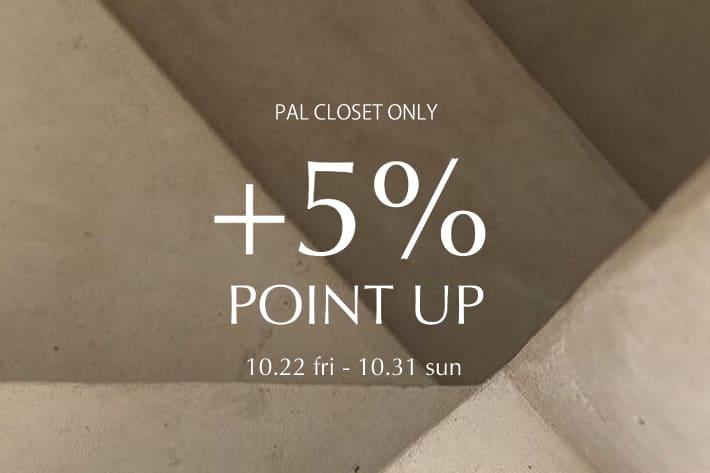 Loungedress 【ポイント+5%UP】予約商品は10%ポイント付与!