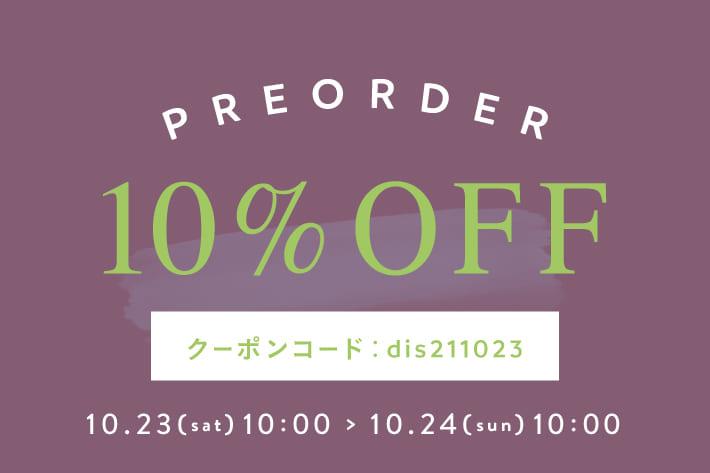 Discoat 【1日限り♪】PRE ORDER 10%OFF