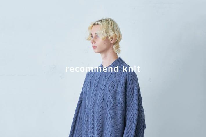 Lui's recommend knit