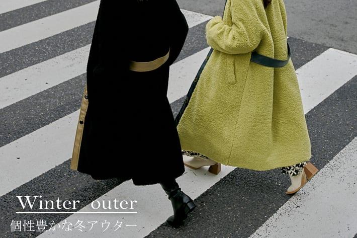 mona Belinda -Pick up- 2021winter outer