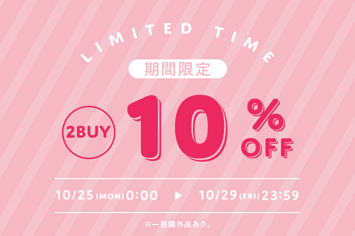 one after another NICE CLAUP 【平日限定】2buy10%OFFクーポンキャンペーン!