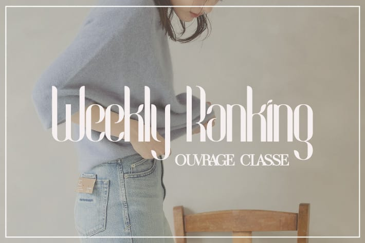 OUVRAGE CLASSE OCTOBER #04 | WEEKLY RANKING