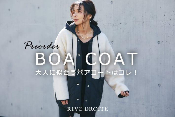 "RIVE DROITE ""BOA COAT""大人に似合うボアコートはコレ!PREORDER"