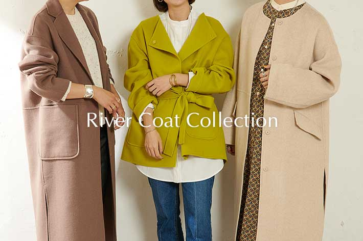 SHENERY 【River Coat Collection】身長別で着こなす、リバーコート3選!