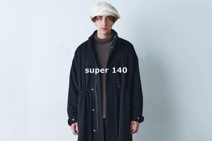Lui's super140
